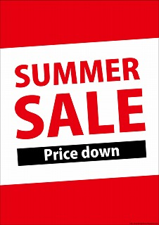 pop223summersale
